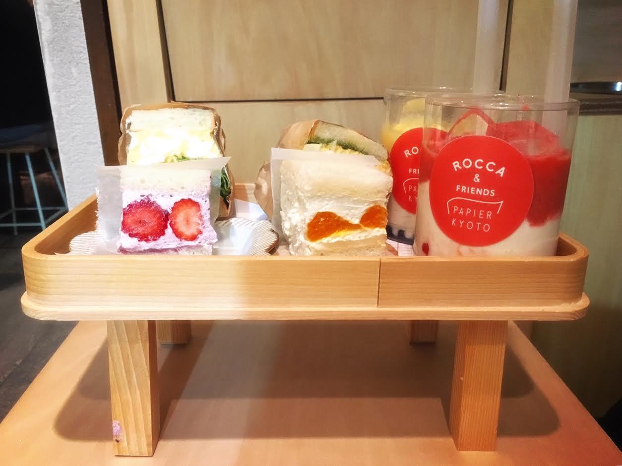 パピエ京都のサンドイッチ