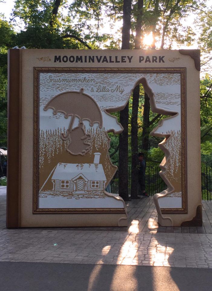 ムーミンバレーパークのウェルカムゲート