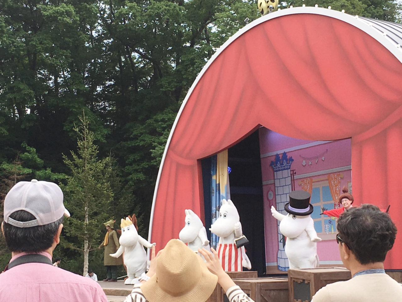 閻魔の劇場